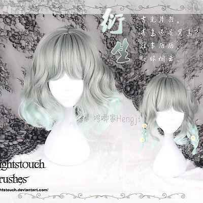 Harajuku Sweet Dolly Lolita Cosplay Gray Mixed Green Gradient Curly Princess Wig