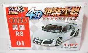 Micro-Ho-1-87-Model-4d-01-to-12-Audi-Hummer-BMW-MB-Aston-Martin-Bugatti-VW