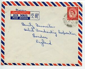 LIBYA-1957-Forces-airmail-GB-2-d-pmk-FPO-147-from-BFPO-55-Benghazi-Cyrenaica