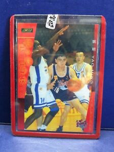 Yao-Ming-Rookie-1999-Omni-Chinese-Shanghai-Sharks