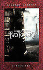The Lord Of The Rings - The Two Towers (DVD, 2007)