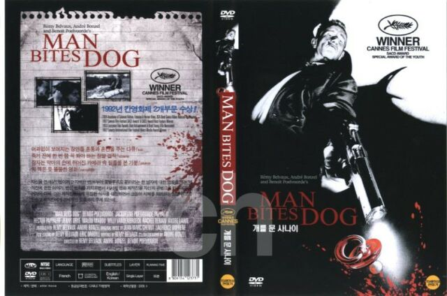 Man Bites Dog (1992) - André Bonze DVD NEW