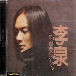 CD-1999-China-Li-Quan-3123