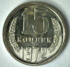 1972 Russia 15 Kopeks Russian SOVIET USSR CCCP Copper Nickel Coin UNC RARE