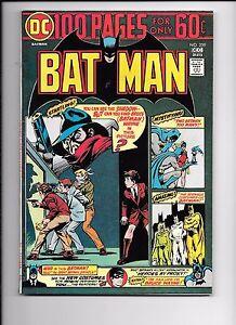 Batman-259-December-1974-1st-appearance-Arkham-hospital-Asylum