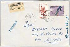 47313 - ITALIA REPUBBLICA Storia Postale: FALSO su  BUSTA passato per posta 1976