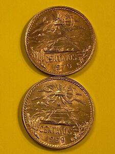 MEXICO 20 CENTAVOS 1969-1970-1971 UNC FREE SHIPPING