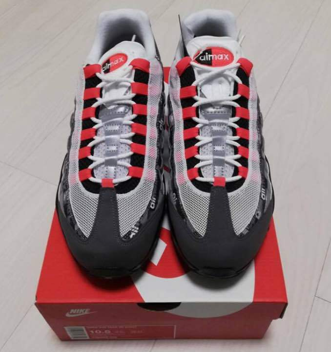 Atmos air max 95 we love nike from japan (4608