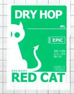 UKRAINE-Micro-Red-Cat-Brewery-DRY-HOP-IPL-Cat-beer-label-C2240-053