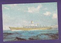 SS Oriana @ Sea Postcard - P&O Orient Lines