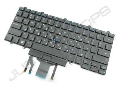 HB Hebrew Keyboard For Dell Latitude E5450 E7450 E5470 E7470 5480 7480 Backlit