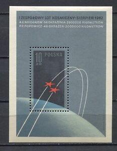 36075) Poland 1962 MNH Vostoks III, IV S/S Scott #1093