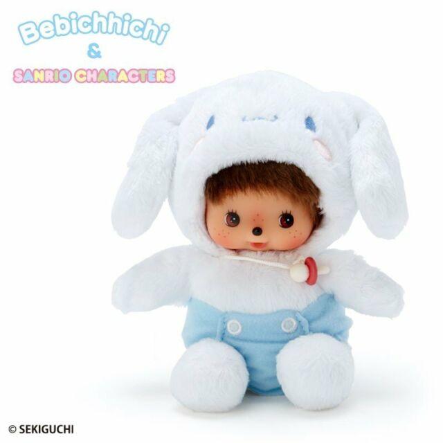 New Sanrio  Cinnamoroll Plush Doll S Winter Cape From Japan F//S