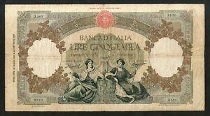 NC-REPUBBLICA-ITALIANA-5000-lire-REGINE-del-MARE-Decr-24-03-1955