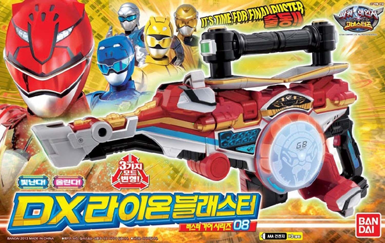 BANDAI Power Ranger Tokumei Sentai Go dos horas Gear 08 DX Lio Blaster