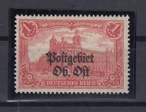 B2549-GERMANY-WWI-EASTERN-FRONT-MI-12A-MINT-MH-CV-200