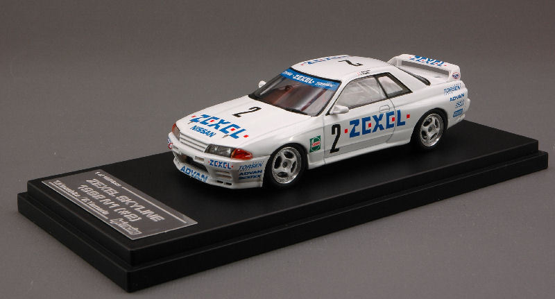 Nissan skyline  2 1992 n  1 1 43 8140 hpi racing model  pour la vente en gros