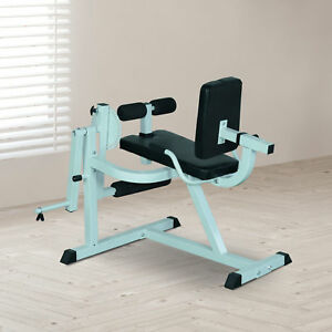 """Soozier Seated Leg Extension and Curls Machine Leg 44.5"""" Strength Bench Home Gym"""