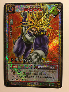 Dragon Ball Card Game Prism D-165 D2 Hxjoll8z-07161730-358770056
