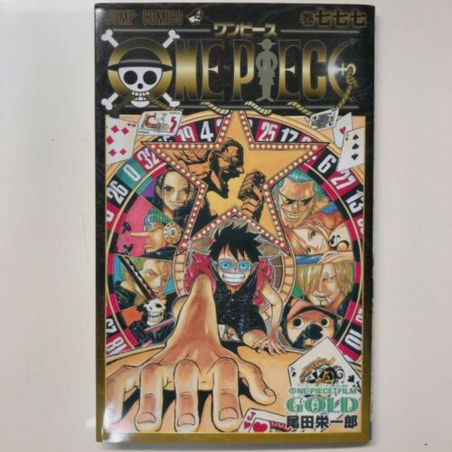 One Piece 777 Volume Limited Not for Sale First come Privilege JAPAN F S