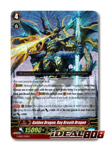 F Cardfight Vanguard  x 1 Golden Dragon Ray Breath Dragon RRR G-SD02/001EN