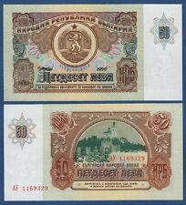 BULGARIEN / BULGARIA 50 Leva 1990  UNC  P.98