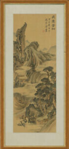 Framed-Mid-20th-Century-Watercolour-Chinese-Watercolour-Landscapes