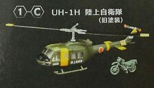 1/144 F-toys HELIBORNE COLLECTION 8 1-C UH-1H JGSDF (old colour)