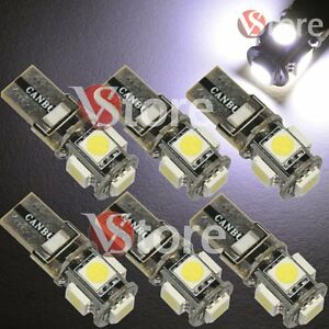 6-Lampade-LED-T10-5-SMD-CANBUS-No-Errore-BIANCO-Xenon-Per-Targa-Posizione-Luci