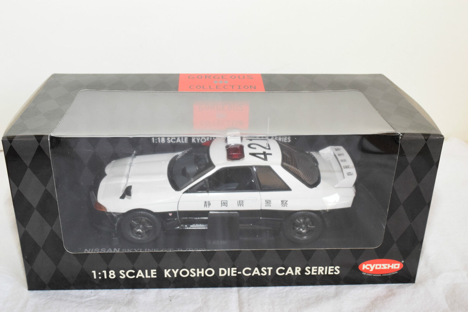 KYOSHO NISSAN SKYLINE GT-R R32 POLICE CAR  421 JAPAN MINT BOXED RARE SELTEN