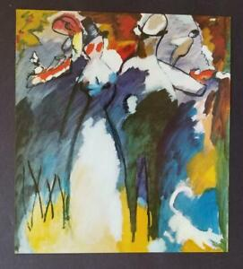 """Wassily Kandinsky """"Impression 6"""" Mounted Offset Lithograph Limited ed. 1975"""