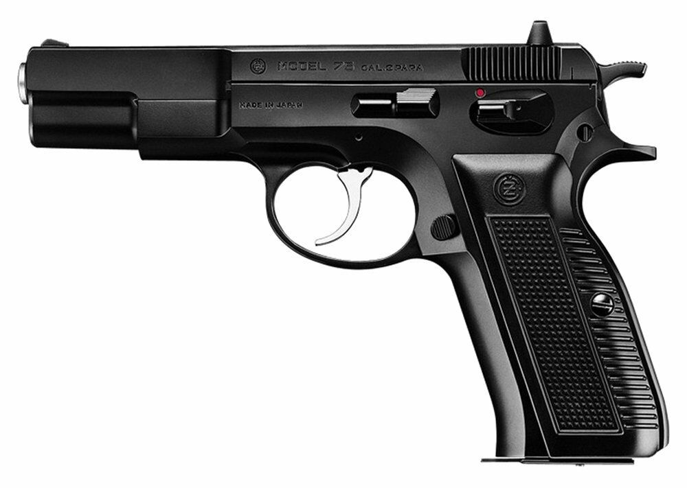 TOKYO MARUI ■No.09 Cz75 First Model HG  AIR HOP BB 0.25g 6mm JAPAN