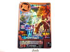 Animal Kaiser Evolution Evo Version Ver 6 Bronze Card (M153E: Alien Egg D)