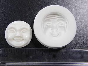 Buddha Face (Happy) Polymer Clay Mold (#MD1246)