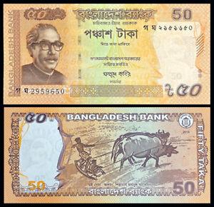 BANGLADESH-50-TAKA-2019-P-NEW-UNC