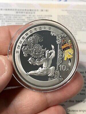 """2017 Mexican Libertad /""""ZODIAC/"""" Colorized//Antique 1oz .999 Silver Coin Box /& COA"""