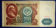 RUSSIA (USSR) 100 Rubles 1991 LENIN БМ 5271869
