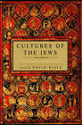 Cultures of the Jews: v. 2 by David Biale (Paperback, 2006)