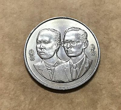 1992 Sensible Thailand 10 Baht Nickel Coin King Rama Ix 100th Agriculture Bu