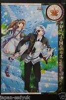 "JAPAN Yobu manga: Quin Rose Clover no Kuni no Alice ""Nightmare"""