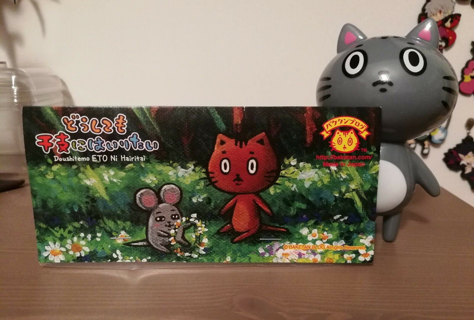 Cat   Neko Doushitemo Eto Ni Hairitai Baketan Blog Soft Vinyl Sofubi Figure