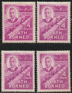 NORTH-BORNEO-1950-KG-VI-4c-BRIGHT-PURPLE-MH-X4-CAT-RM-16