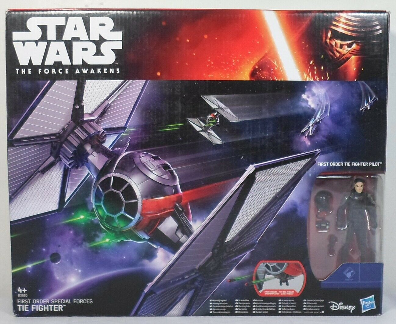 STAR WARS 2015 THE FORCE AWAKENS FIRST ORDER SPECIAL FORCES TIE FIGHTER MISB NEW