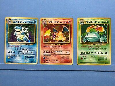 Pokemon card Japanese Charizard Blastoise Venusaur Base set Holo No.003,6,9 Rare