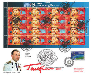 Maxi-FDC-UKRAINE-034-GAGARIN-VOSTOK-1-50-years-First-Manned-Spaceflight-034-2011