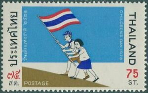 Thailand-1978-SG944-75s-Childrens-Day-MNH