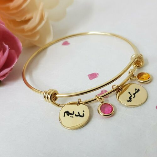 Personalized Arabic Bangle Charm Bracelet with Kids Names and Birthstones Jewel