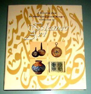 ISLAMIC ART DR. ABDUL KANOO'S COLLECTION Bahrain Muslim Arabic Antiques Pottery