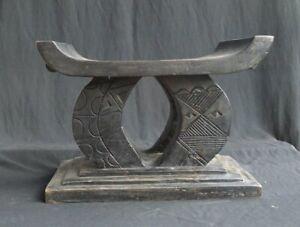 Tabouret-Africain-en-bois-Ashanti-Ghana-www-art-afric-com