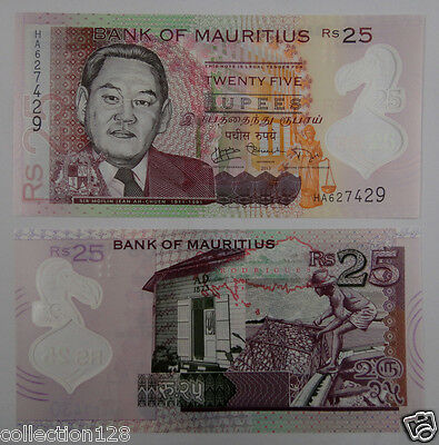 Mauritius Polymer Plastic Money 50 Rupees 2013 UNC